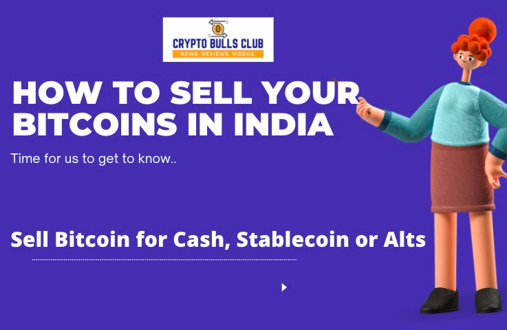 Sell BTC in India