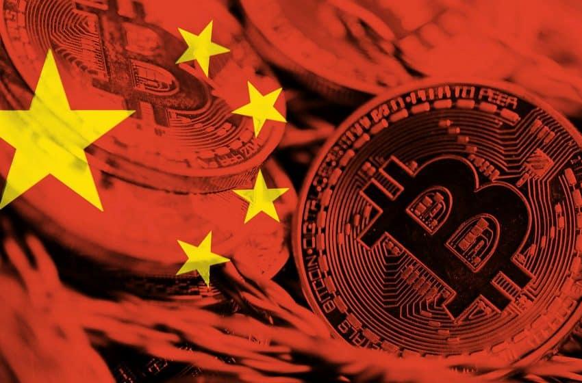 China Crypto Ban: Are we expecting e-Yuan anytime soon?